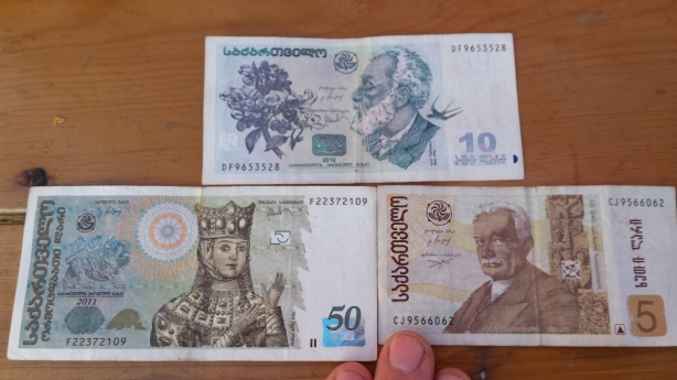 Georgian money