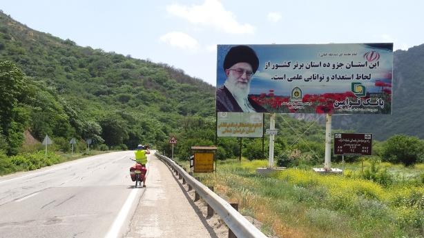 The road to Chaman Bid