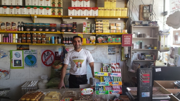 Akbar's shop