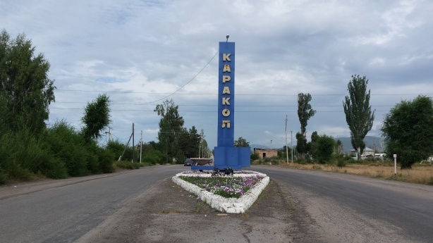 Entrance to Karakol