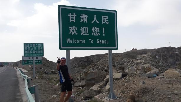 Welcome to Gansu
