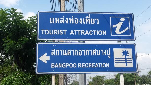 Bangpoo Recreation